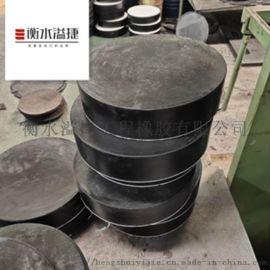 标准型圆板式橡胶支座桥梁支座板材质-溢捷橡胶