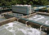 宁波宏旺涂装废水处理设备有限公司