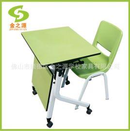 厂家直销善学定制移动课桌椅,培训会议折叠课桌椅