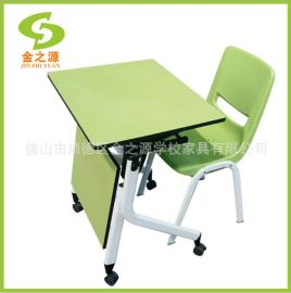 廠家直銷善學定制移動課桌椅,培訓會議折疊課桌椅