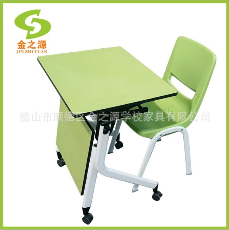 廠家直銷善學定製移動課桌椅,培訓會議摺疊課桌椅