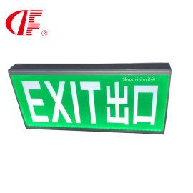 LED持续式应急灯,3W高亮应急安全出口灯箱