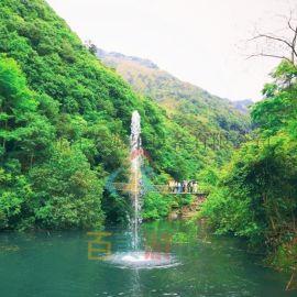 郑州百美厂家定制喊泉音乐喷泉呐喊泉设备