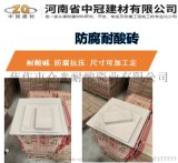 60015耐酸砖生产厂家 河南地面防腐耐酸砖L