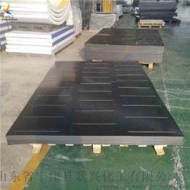 养殖场PE板漏粪板生产厂家