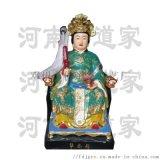 顺天圣母佛像 十二老母神像厂