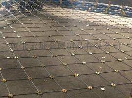 边坡防护网,主动防护网,被动防护网