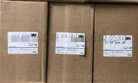 3MAB5020HF,3MAB5030HF吸波材料