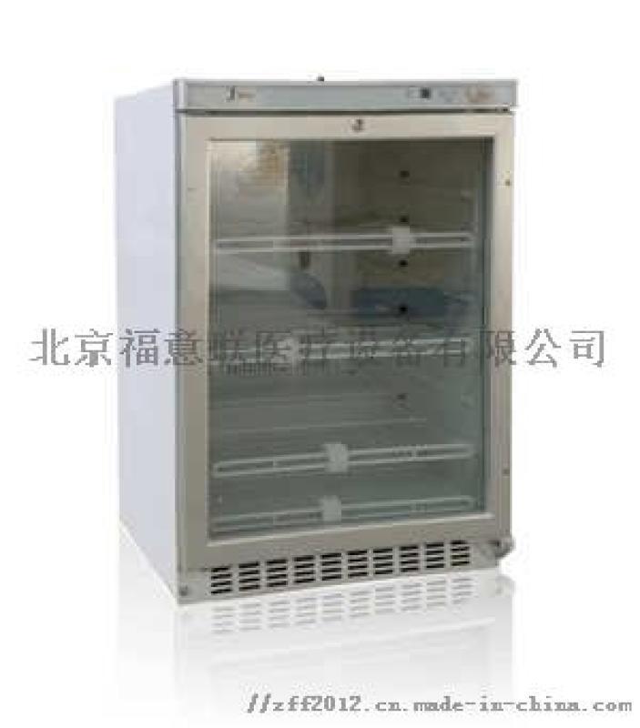 20-25度恒温箱存放药品