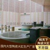 一米五浴缸陶瓷大缸 1.2米青花瓷白色大缸
