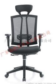 迪欧家具集团自产自销职员办公椅、现代网椅