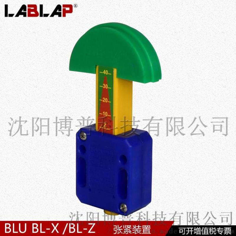 BLU链条/皮带张紧装置 自动张紧器