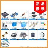 集成电子元器件IC 二三级管 电阻电容 支持BOM单配单