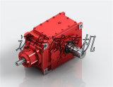 杭州齒輪箱 減速齒輪箱 硬齒面齒輪箱 HB齒輪箱