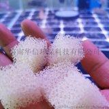 廠家供應網狀聚氨酯活性生物填料納米海綿填料遇水膨脹