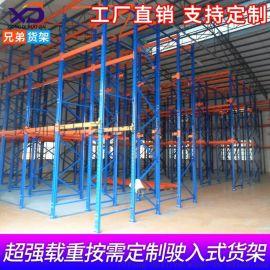 重型横梁式仓储货物架组合可拆卸横梁式大型货架
