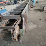 蔗渣刮板机 水平刮板输送机 六九重工 粮食用刮板机