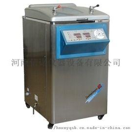 河南内排式不锈钢立式蒸汽压力灭菌器