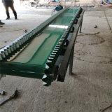 嘉兴大倾角PVC输送机 油菜籽格挡输送机Lj8
