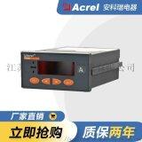 PZ96B-Z 轉速錶/壓力錶 數碼管顯示