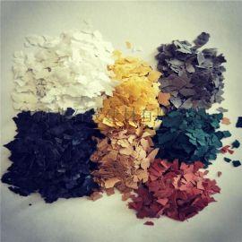 染色云母岩片 仿大理石外墙复合岩片 色彩丰富