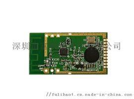 无线接收模块 RFM210LB