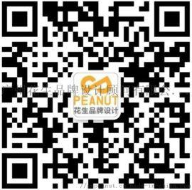 广州天河区比较好的画册设计公司有哪些?