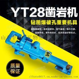 Y6型凿岩机销售,Y6型凿岩机,凿岩机厂家