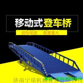 手动液压登车桥  叉车装卸平台