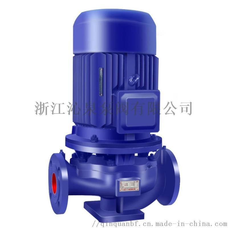 沁泉 ISG立式管道離心泵,冷水泵,熱水迴圈泵