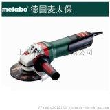 麥太保角磨機WEPBA 17-125 Quick