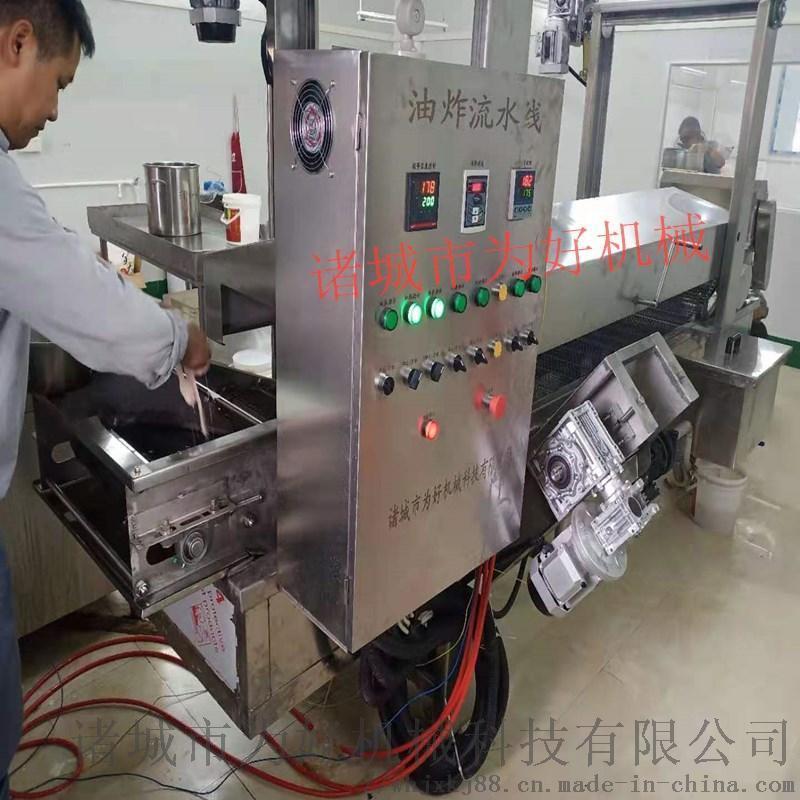 全自动猪排油炸机 猪皮油炸线 专业生产油炸设备