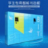 大連學校36門智慧書包櫃定製 聯網型學校儲物櫃廠家
