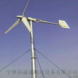 大量供应各种型号家庭用风力发电机诚信销售