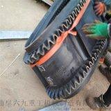 包胶滚筒爬坡上料输送机Lj8装车钢丝绳升降皮带机
