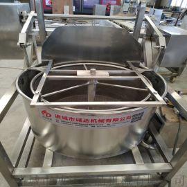 自动出料蔬菜甩干机,厂家供应蔬菜甩干设备