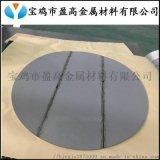不锈钢粉末烧结拼焊过滤板、φ500*2.0烧结钛板