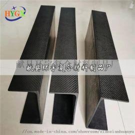 交通轨道碳纤维大型槽钢