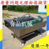 烧鸡连续滚动式真空包装机-大米全自动真空包装机