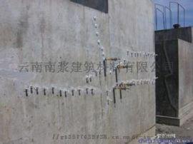 昭通环氧树脂胶生产厂家
