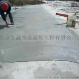 水泥路面高強度修補料