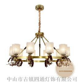 中山燈飾廠家-家居新中式燈具-銅木源燈飾招商