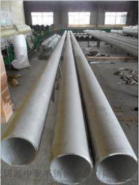 304不锈钢管厂家 规格齐全 现货供应 保证质量
