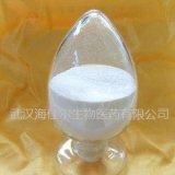 供應原料聚丙烯胺鹽酸鹽71550-12-4
