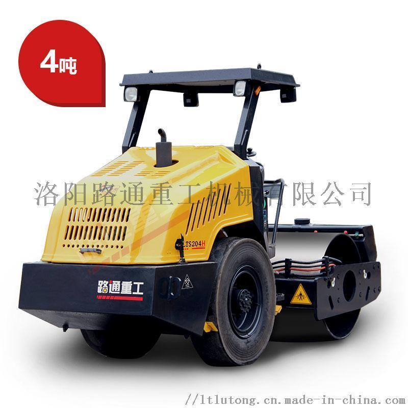 4吨/6吨小型压路机多少钱哪家质量好