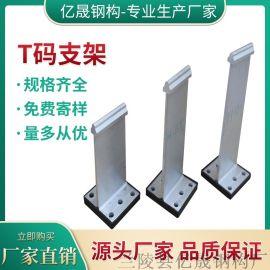 亳州-机场航站楼屋面铝镁锰安装固定扣件