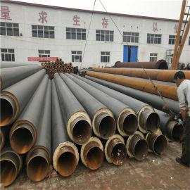 DN125/140聚氨酯钢塑复合保温管黄南鑫龙日升