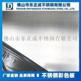 316L不鏽鋼磨砂板,316L不鏽鋼拉絲板