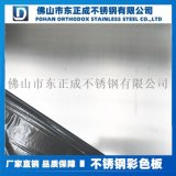 316L不锈钢磨砂板,316L不锈钢拉丝板