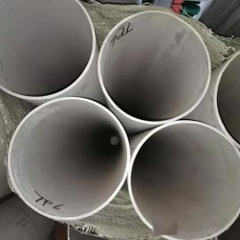 304不锈钢无缝管 不锈钢厚壁管厂家
